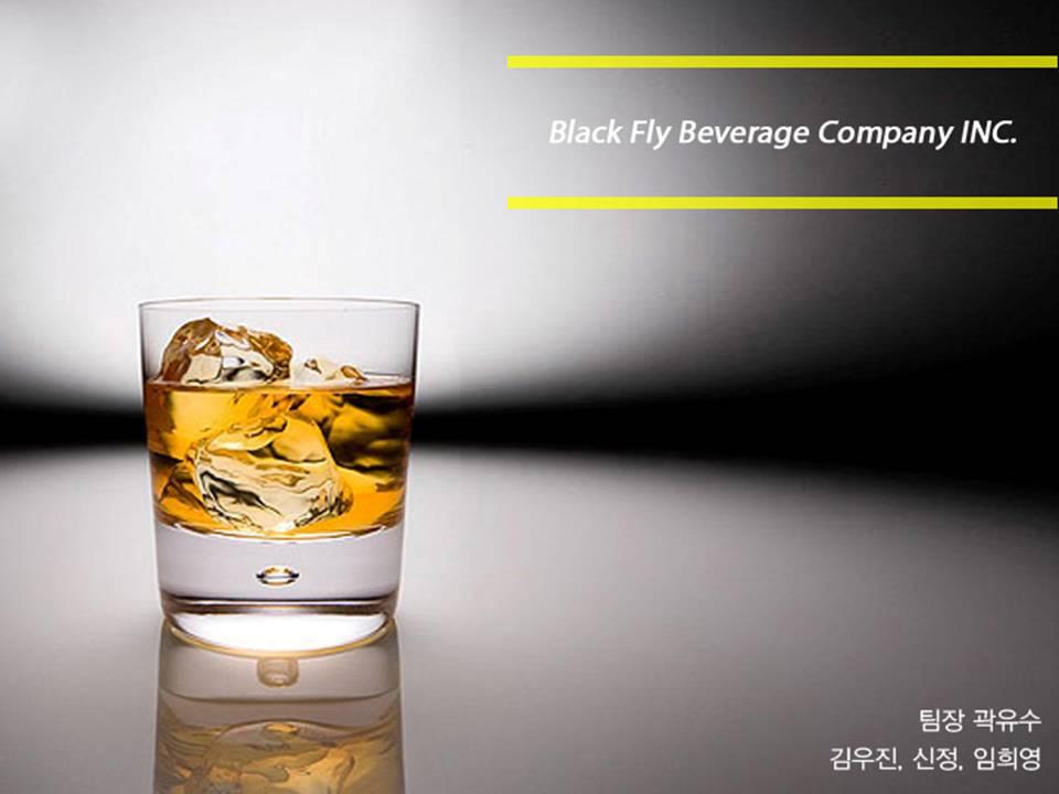 black fly beverage company Case critique: black fly beverage company inc( richard ivey school of business, university of wester case critique: black fly beverage company inc.